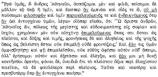 Platone Insegna