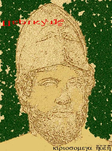 """Pericle - """"Sulla democrazia"""" - Discorso agli ateniesi 461 a.n.e."""