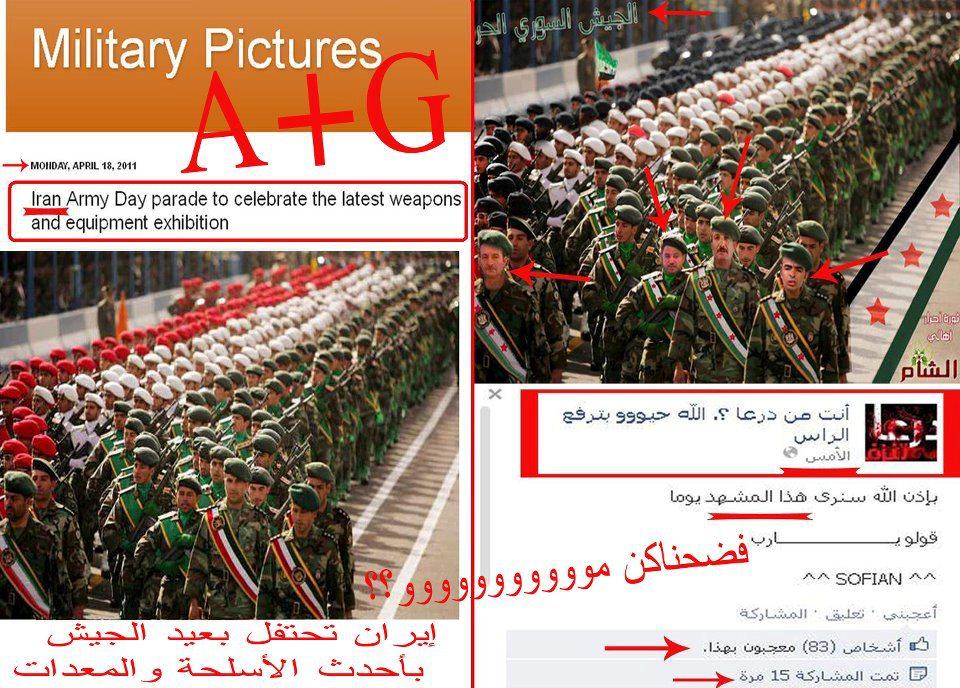 siria- foto taroccata dagli atlantici e spacciata per vera