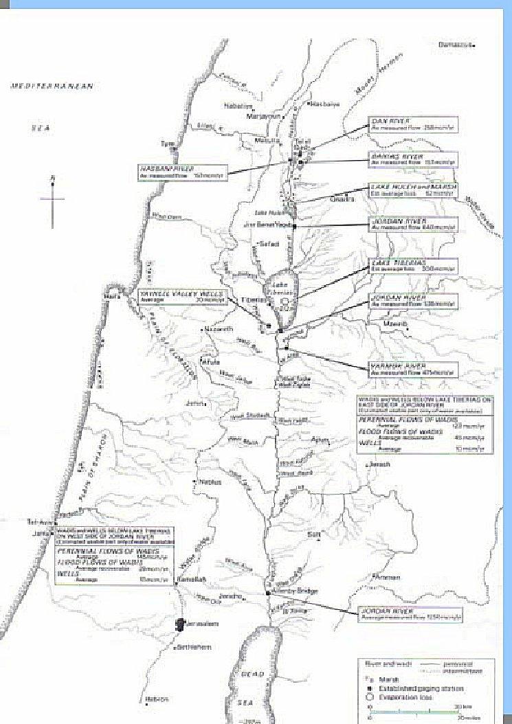Palestina- Fiume Giordano e affluenti