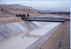 East Ghor siro giordano
