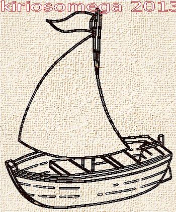 ministro barca
